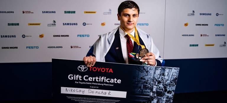 Чемпионом мира WorldSkills 2019 стал россиянин Николай Дончак.