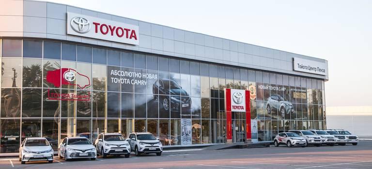 Тойота Центр Пенза возобновляет свою работу с15апреля 2020 года