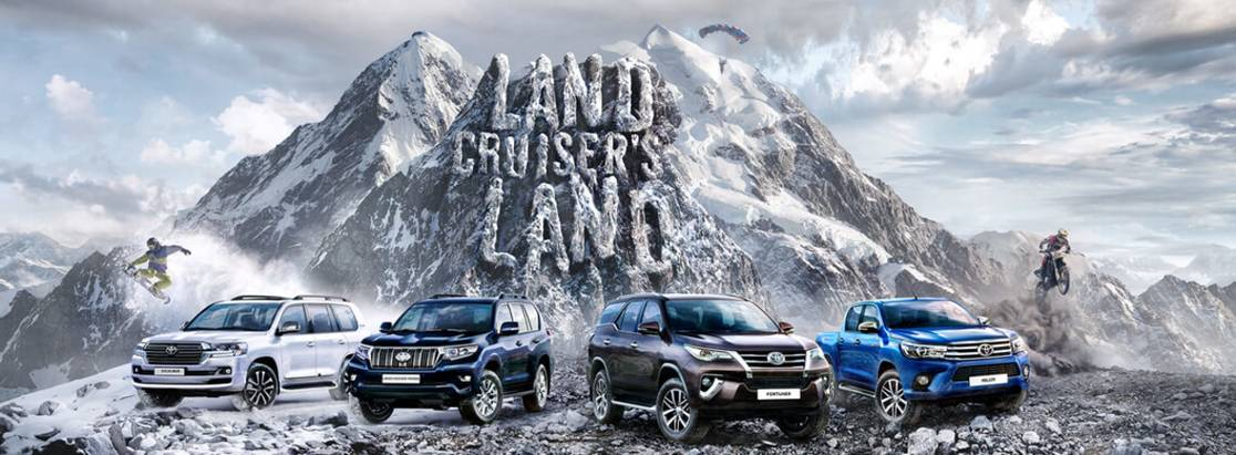 Land Cruiser's Land 2017