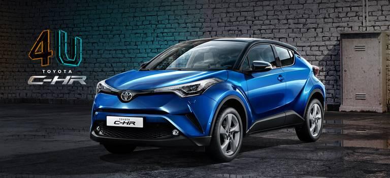 Быстрее, проще, выгоднее: продажи Toyota C-HR стартуют свыгодными условиями покредиту иКАСКО
