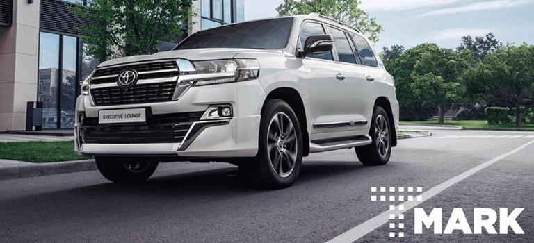 Защищая своих клиентов: Тойота оснащает Land Cruiser 200, Land Cruiser Prado иAlphard противоугонным идентификатором Т- Mark ипредлагает КАСКО навыгодных условиях