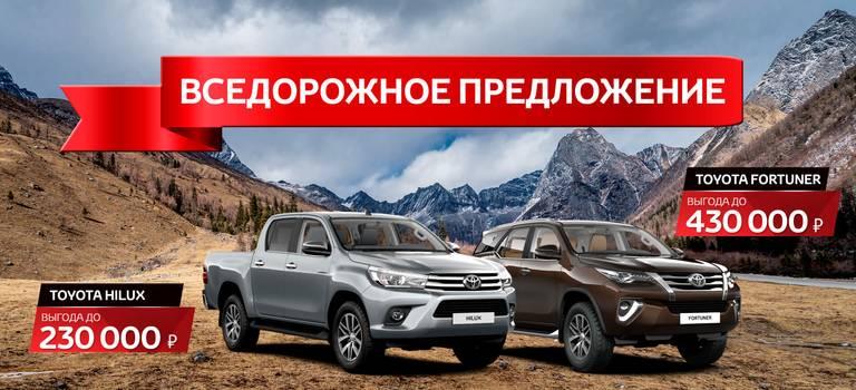 Toyota Corolla: ВЫГОДА до200000 рублей