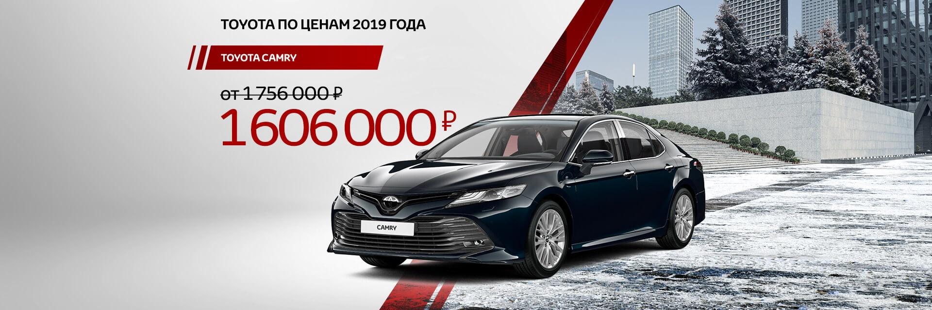 кредит от 30000 рублей наличными