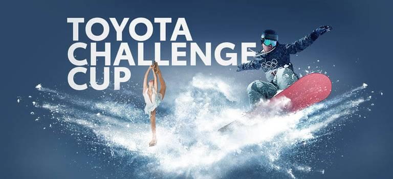 #СовершайНевозможное: Toyota наградит автомобилем олимпийца изРоссии, преодолевшего обстоятельства