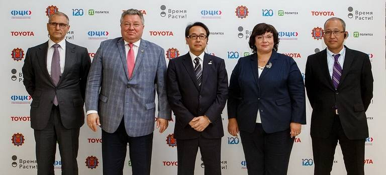 Совместный проект Тойота иСПбПУ поразвитию нового поколения инженеров
