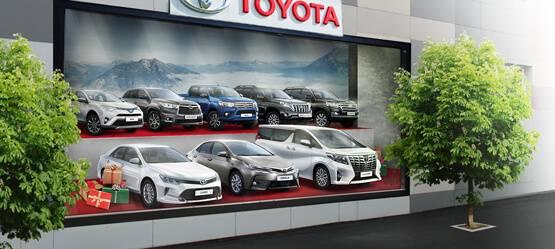Остатки сладки! Последние 12 автомобилей Toyota 2016 года