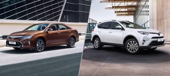 Toyota Camry иRAV4 можно приобрести попрограммам льготного кредитования