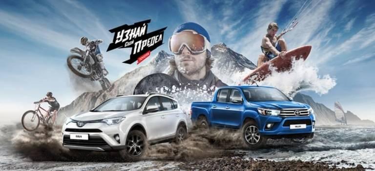 Молодежное направление маркетинговой стратегии Toyota признано лучшим вРоссии