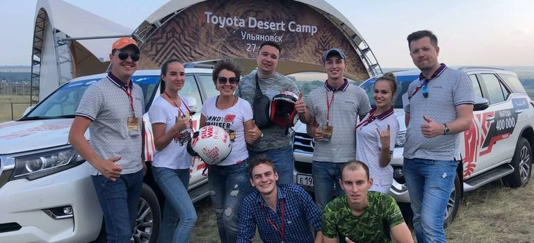 Результаты внедорожного тест-драйва Toyota Desert Camp!