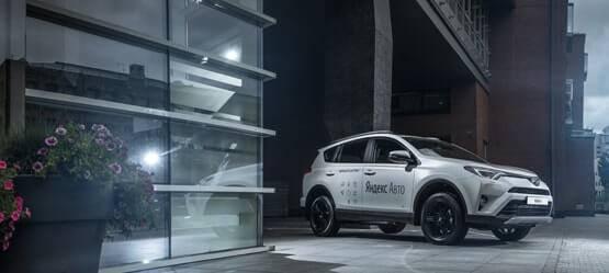 Стартовали продажи Toyota Camry иToyota RAV4 спредустановленным Яндекс. Авто