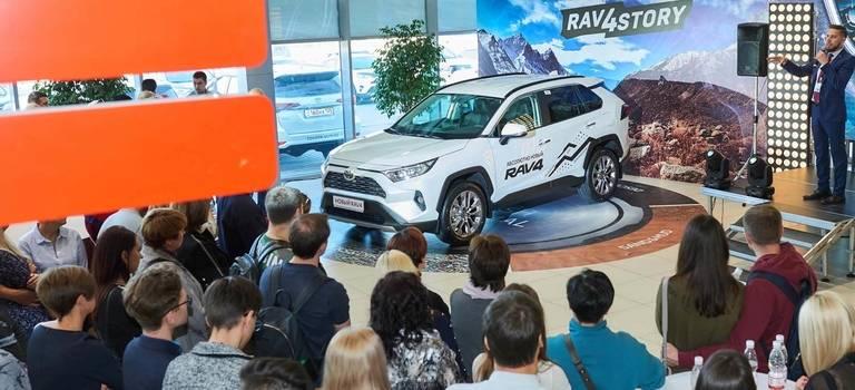 Презентация обновленного Toyota RAV4 прошла вТойота Центр Владивосток!