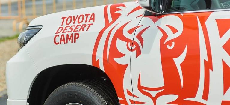 Экстремальный внедорожный тест-драйв «Toyota Desert Camp»