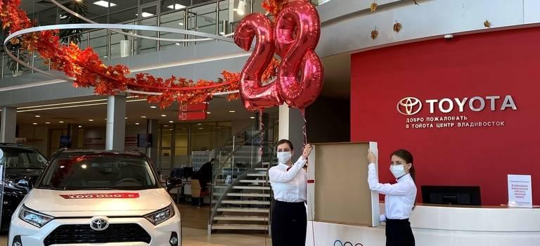 28 лет компании «Саммит Моторс (Владивосток)»