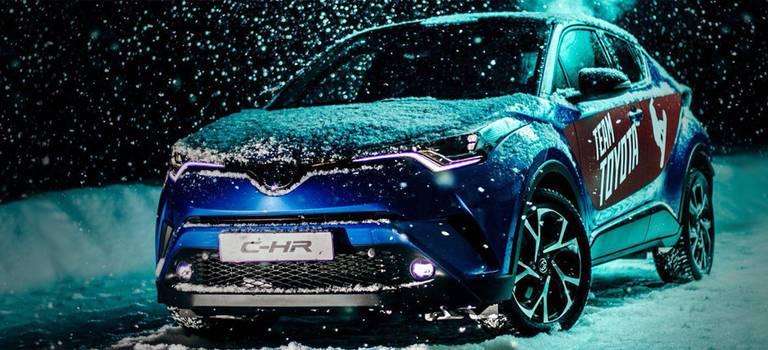 Фееричный старт #ToyotaWeekend иначало экстремальных выходных этой весны