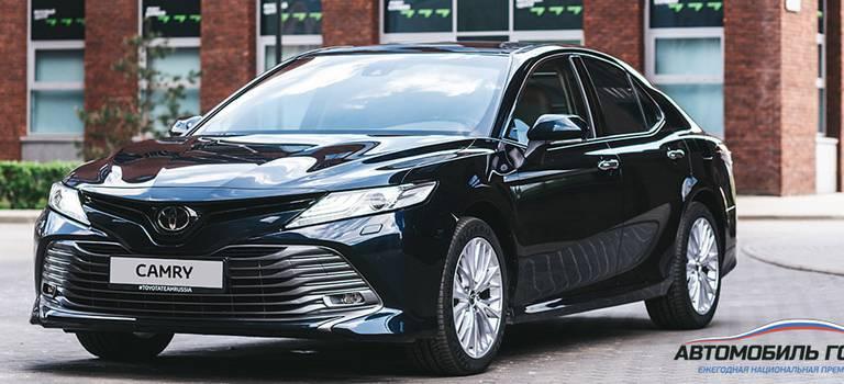 Двойная победа Toyota впремии «Автомобиль года вРоссии 2019»