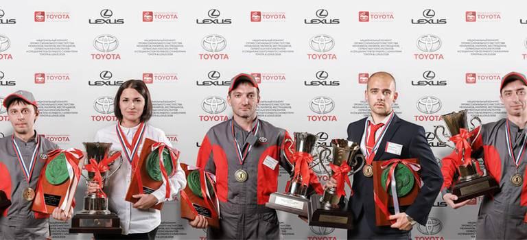 Кадры года: Тойота наградила победителей Grand Prix 2018