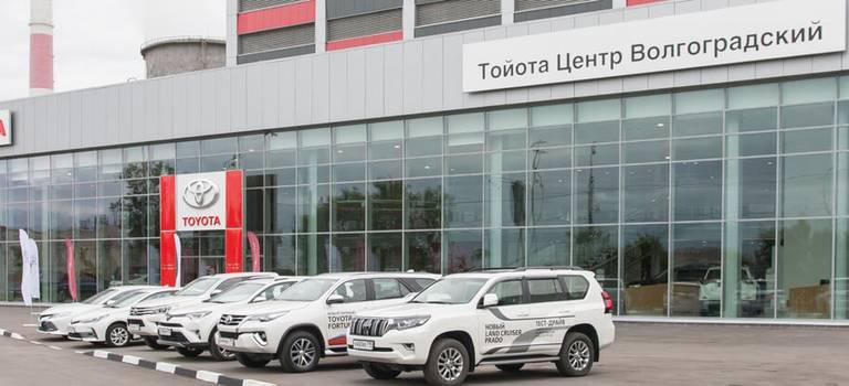 Новый дилерский центр Тойота открылся вМоскве