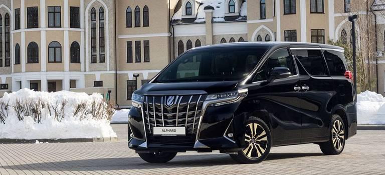 Toyota Alphard свыгодой до500000 рублей