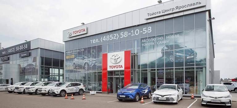 С28марта по5апреля Тойота Центр Ярославль приостанавливает работу