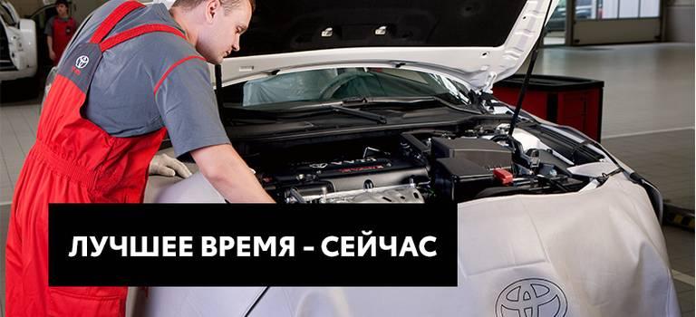 Сейчас— лучшее время, чтобы заняться обслуживанием вашей машины. Успейте доповышения цен