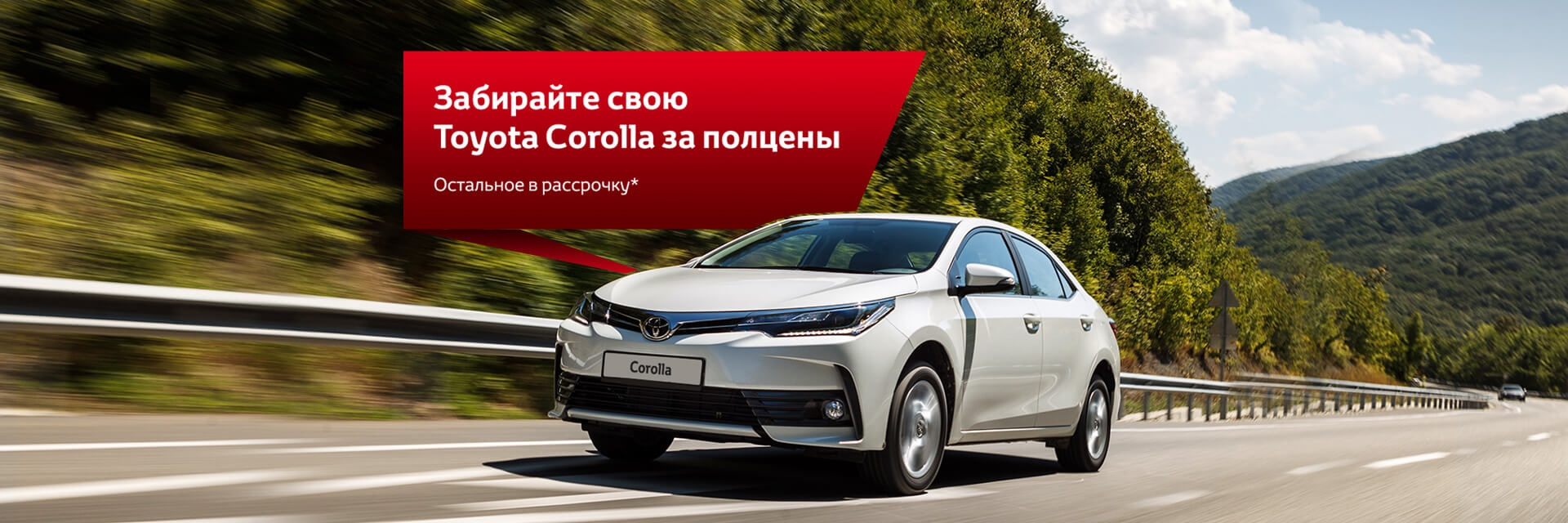 Кредит наличными 100 000 грн приватбанк