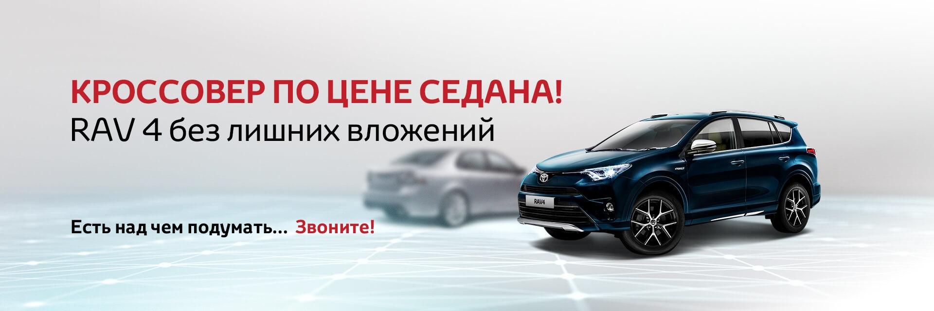 автосалоны в москве цены кредит