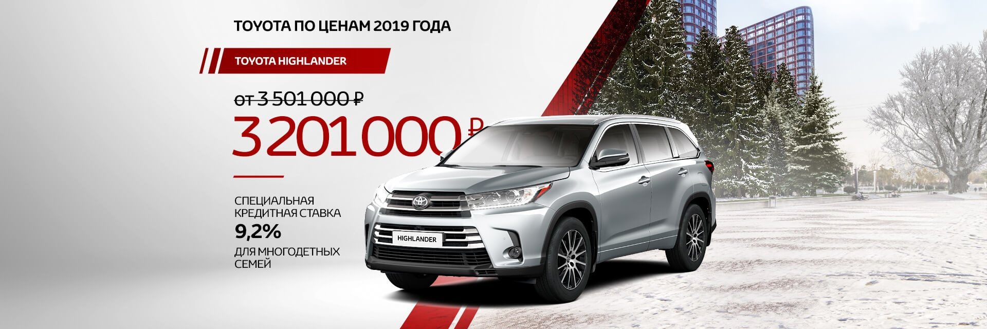 Авто в кредит в москве онлайн взять кредит 3000 на неделю
