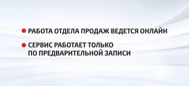 График работы ТОЙОТА ЦЕНТР ЕКАТЕРИНБУРГЮГ