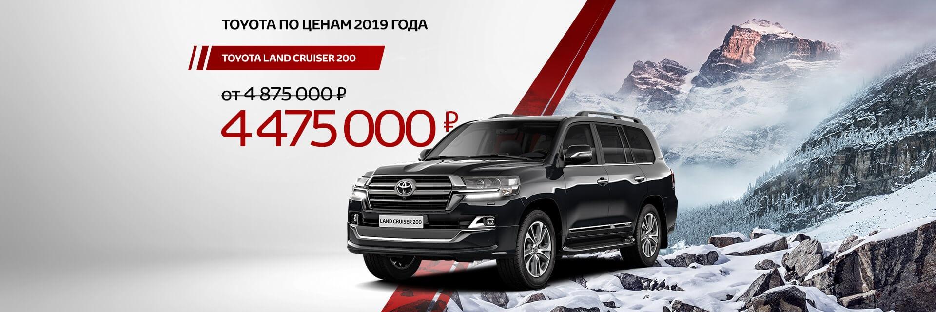 Toyota Camry — купить Тойота Камри у официального дилера Тойота Центр Красноярск.