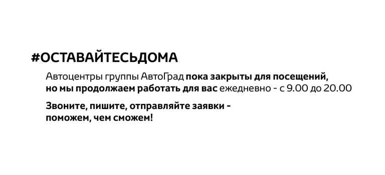 #ОСТАВАЙТЕСЬДОМА
