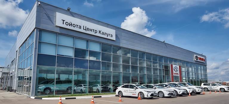 Тойота Центр Калуга— лучший дилер покредитованию продаж
