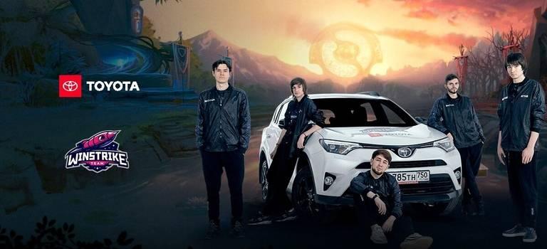 Toyota стала партнером киберспортивной команды