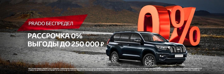 Автосалон тойота в москве модельный ряд и цены спецпредложения автосалон киа комплектации и цены в москве