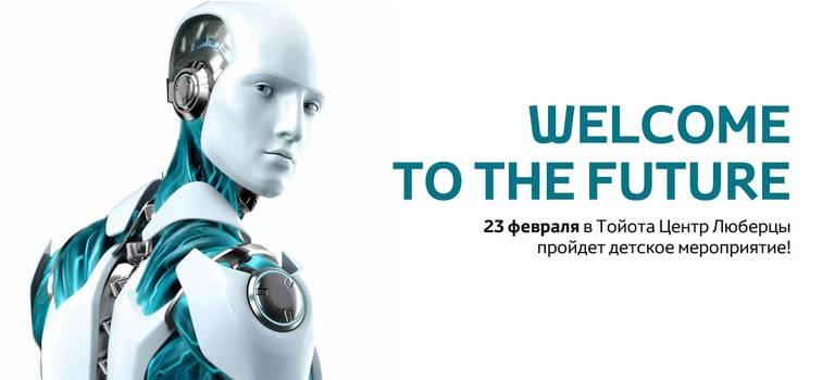 WELCOMETO THE FUTURE
