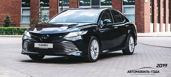 Двойная победа Toyota впремии «Автомобиль года вРоссии»