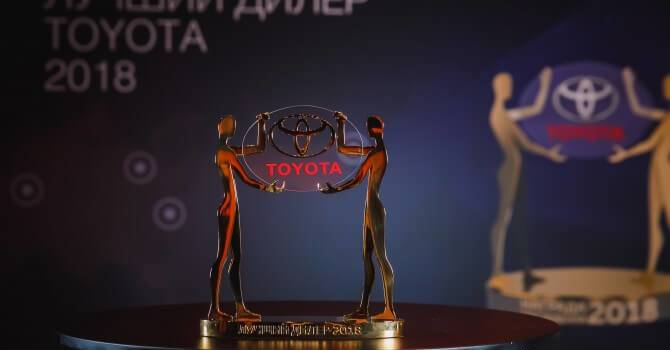 «Тойота Мотор» наградила лучших российских дилеров