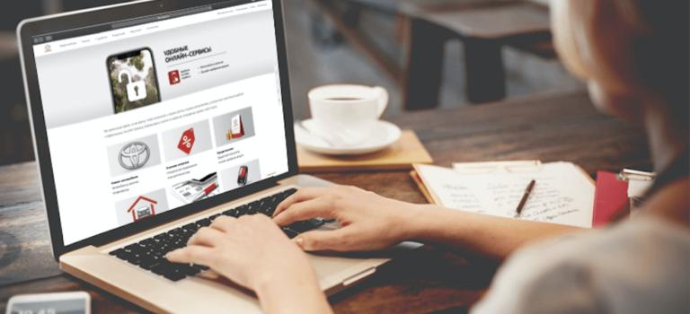 Онлайн-инструменты Toyota стали популярнее в5,5 раза