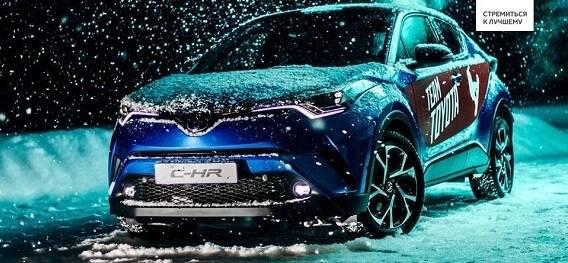 #ToyotaWeekend иначало экстремальных выходных этой весны