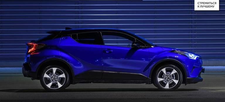 Toyota C-HR стартует вРоссии