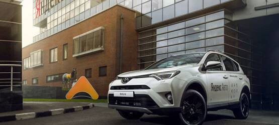 Toyota Camry иToyota RAV4 получат Яндекс. Авто уже воктябре