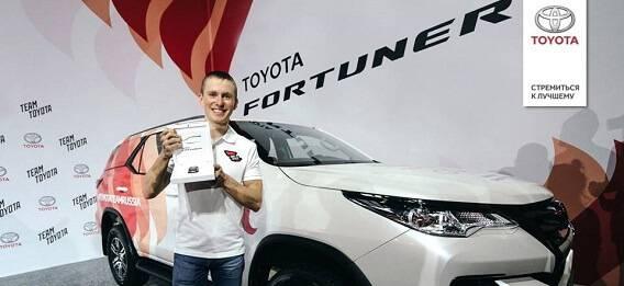 Toyota объявила имя победителя Toyota Challenge Сup