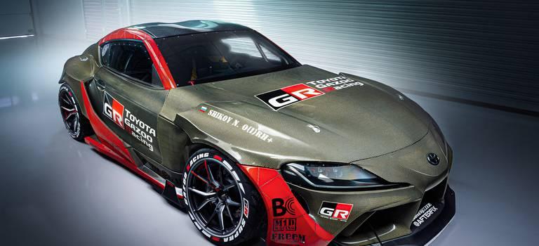 Впервые вРоссии: Toyota представляетGR Supra сэксклюзивным карбон- кевларовым кузовом для участия вГран- при Российской Дрифт Серии
