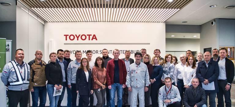 Уникальные практики Тойота для развития экономики России