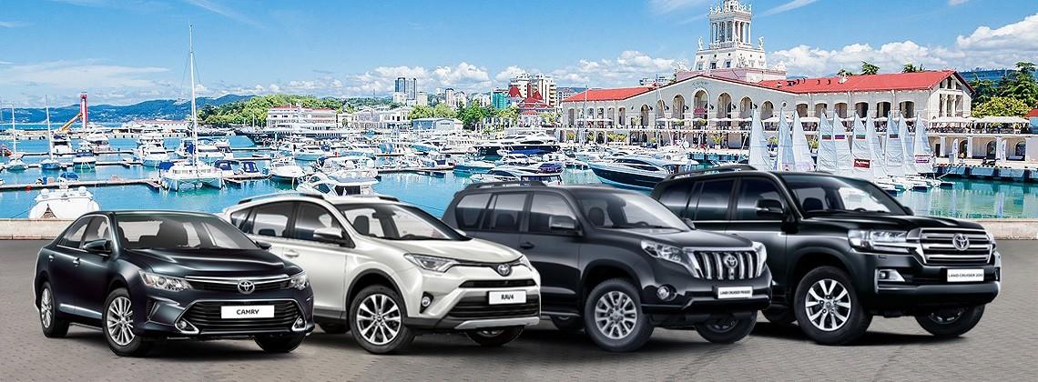 За Toyota в Сочи! Специальные условия для гостей из регионов