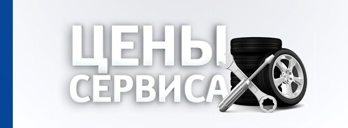 Сервис Тойота Коломенское:  адекватные цены на ТО!