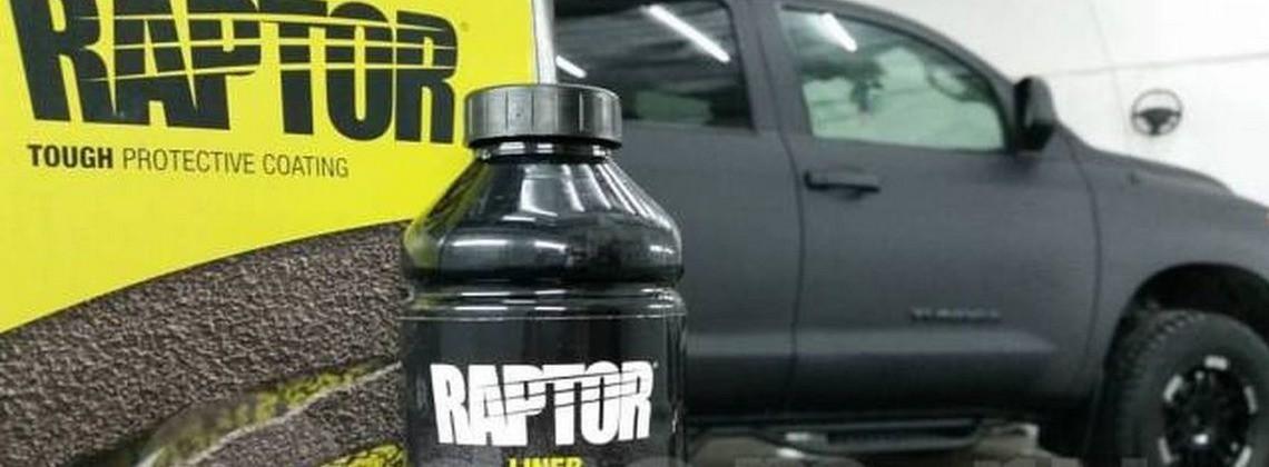 Нанесение защитного полимерного покрытия Raptor U-POL
