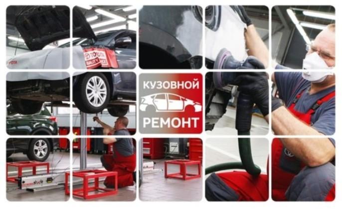 Оценка стоимости кузовного ремонта по фото БЕСПЛАТНО