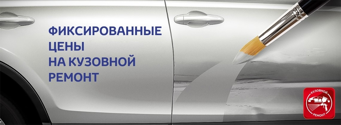 Стоимость ремонта детали - 11 500 рублей!