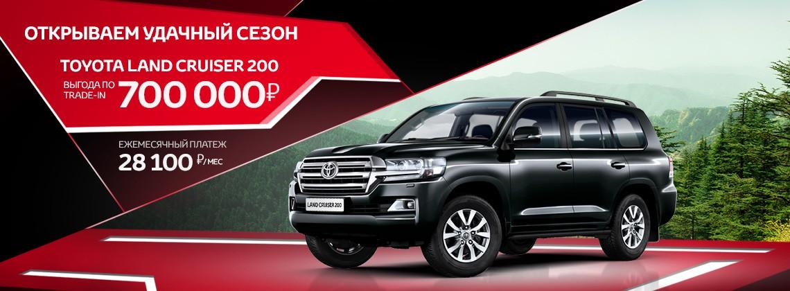 Toyota Land Cruiser 200  с выгодой до 700 000 рублей