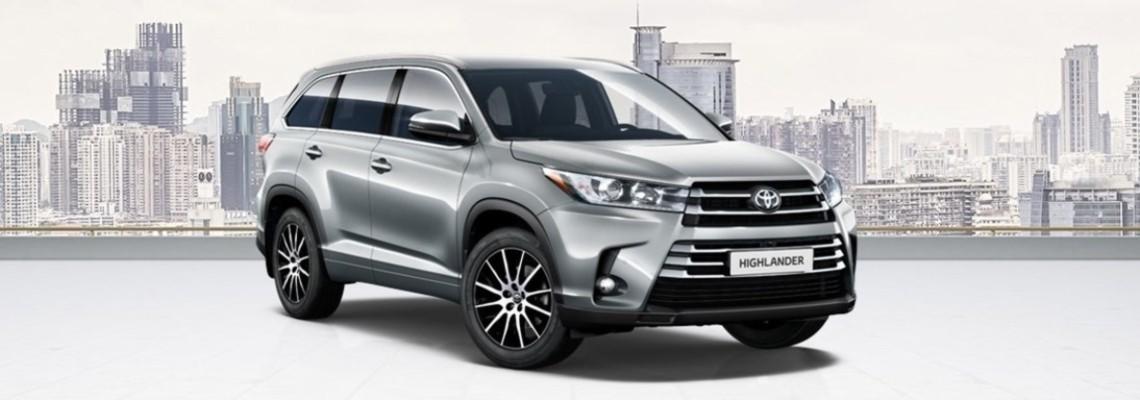 Toyota Highlander: выгода до 150 000 руб.